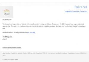Alpari vklad email