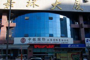 Jedna z největších čínských bank se již brzy představí i u nás