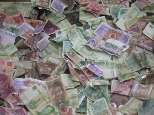 cinsky-yuan